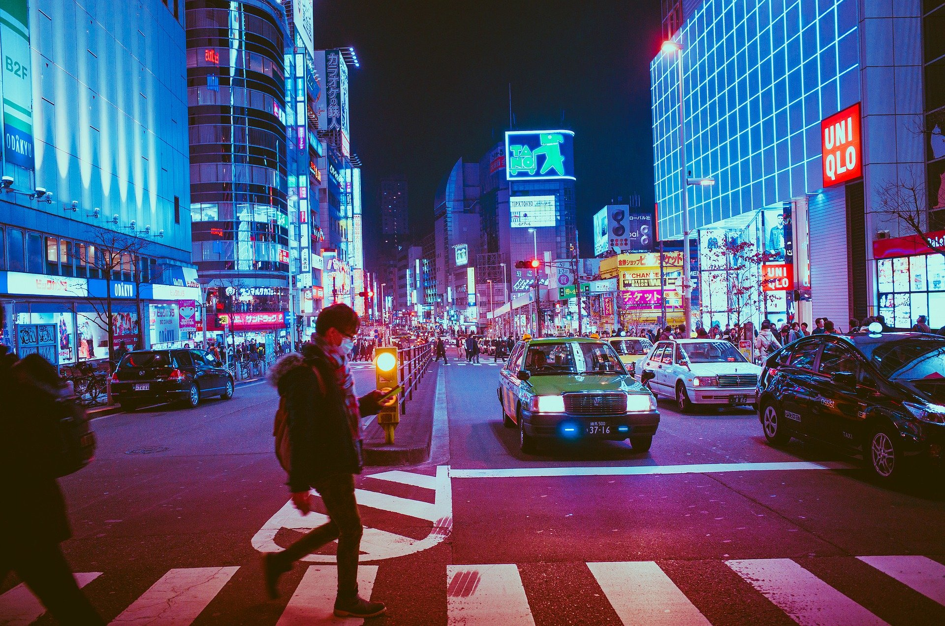 Fellowship for Research in Japan Open for Applications